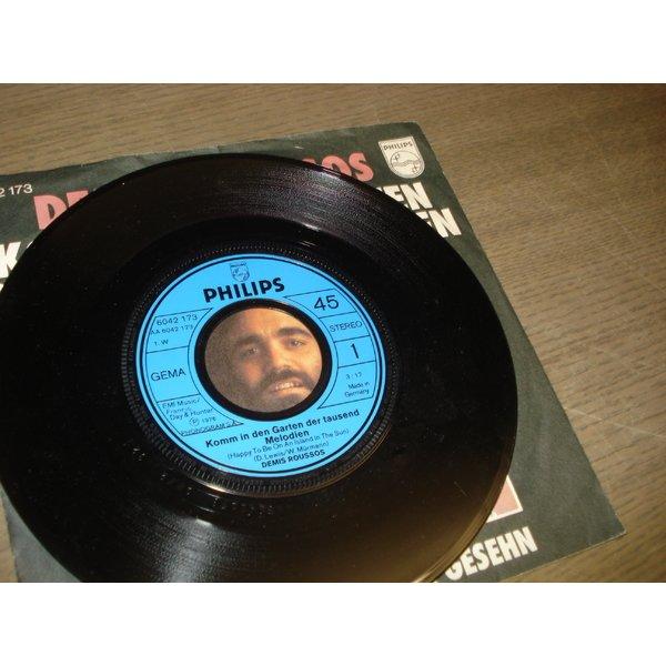 Single Schallplatten Zum Basteln Von Verschiedene Id 19537661
